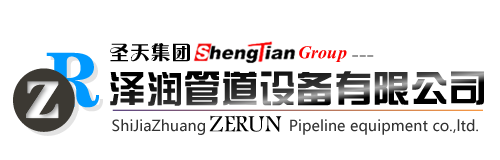 ShiJiaZhuang ZERUN Pipeline equipment co.,ltd.