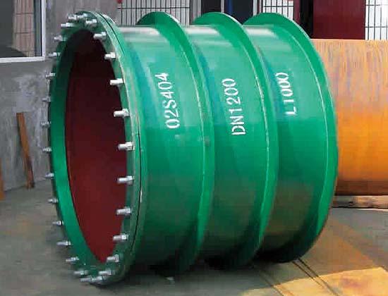 Flexible water-proof casing